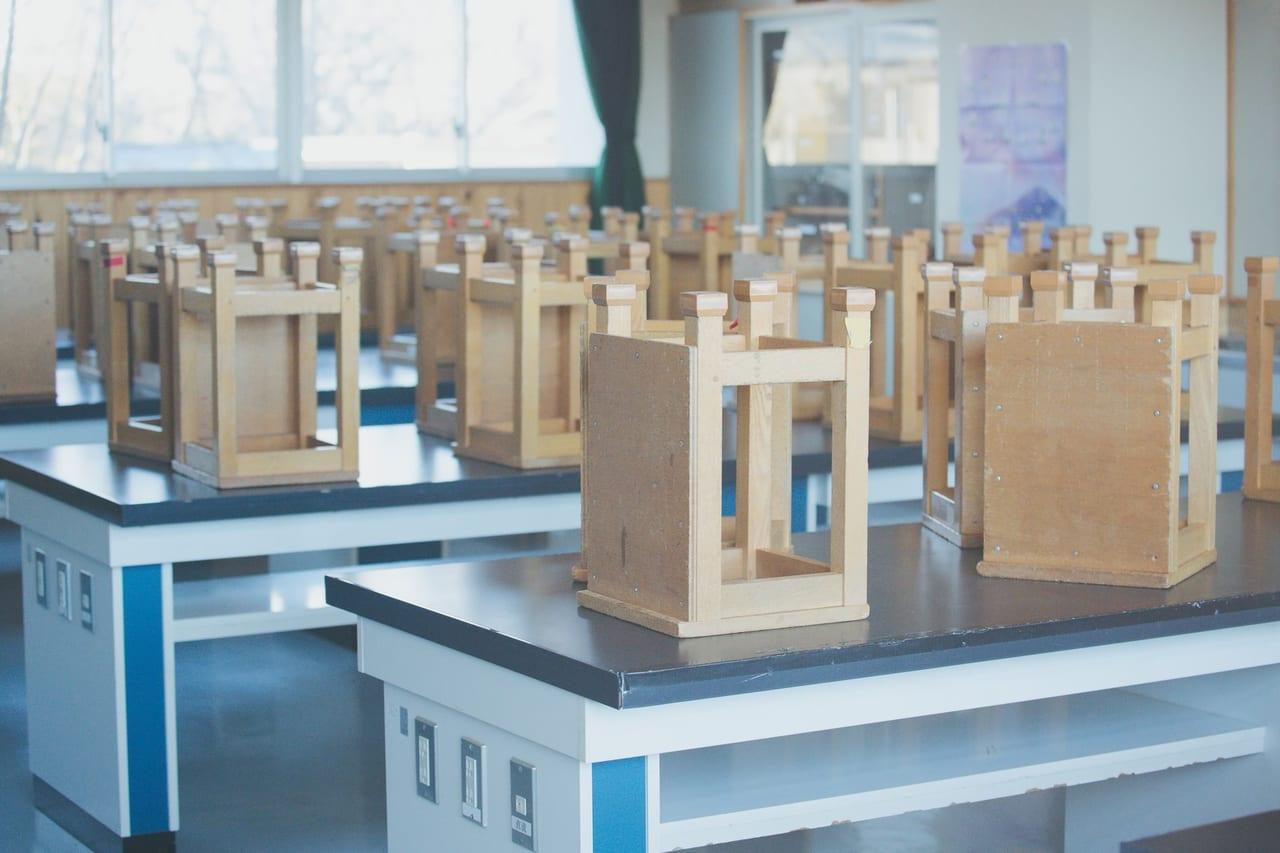 材料 機構 物質 研究